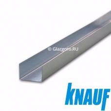 Профиль направляющий для гипсокартона ПН 50*40*3000 Кнауф (Knauf)