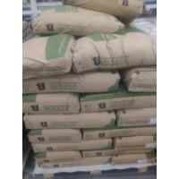 Цемент ПЦ400 ( II/В-Ш 32.5 Н) Сухой Лог, 50кг поддон (30шт/под)